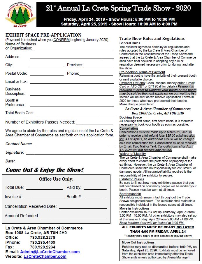 2020 Trade Show Application Form