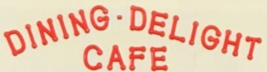 Dining Delight Cafe-1